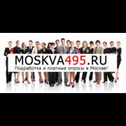 Льготы пенсионерам ярославской области по земельному налогу